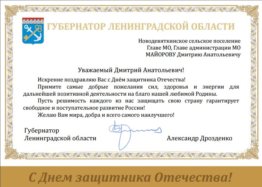 ❶Губернатор поздравил с днем защитника отечества|Армейская 23 февраля|#денькубанскогоказачества hashtag on Instagram • Photos and Videos|СМИ обо мне|}