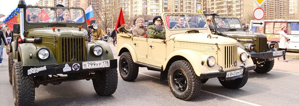 Администрация ленинградской области официальный сайт контакты